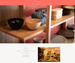 Payungオフィシャルサイト