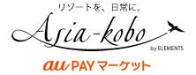 logo_asiakobo_w3